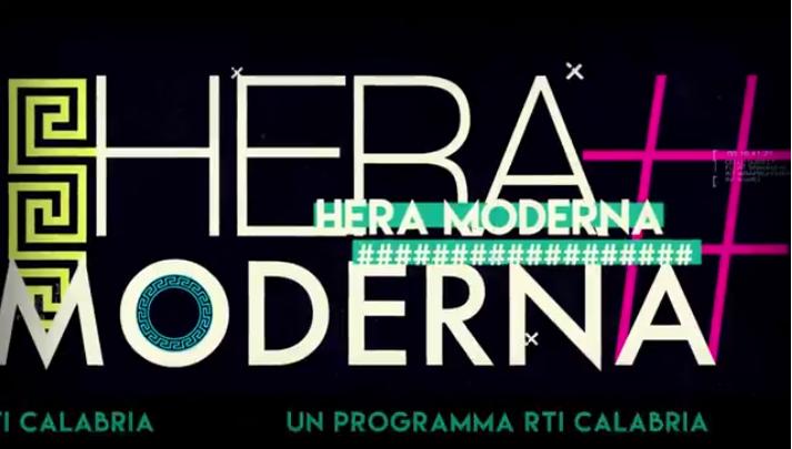 Sigla Hera Moderna